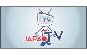 japao-tv-sao-vicente